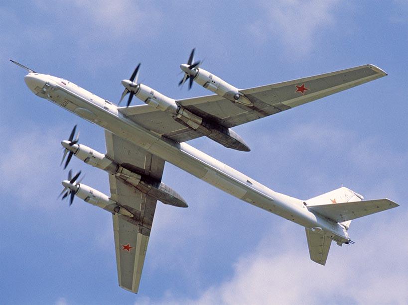 Российские Ту-95МС провели патрулирование над нейтральными водами Тихого океана