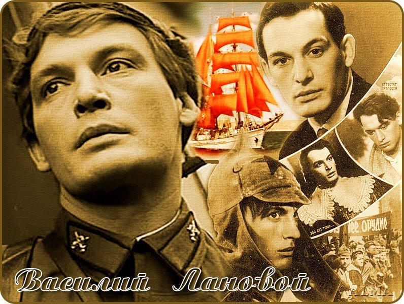 Сегодня 84 года исполняется советскому и российскому актеру, Народному артисту СССР Василию Лановому