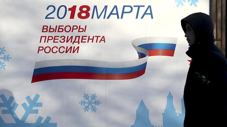 Выборы без агентов (Вещание американских СМИ-иноагентов может быть временно заблокировано в связи с открытыми призывами бойкотировать президентскую кампанию в РФ)