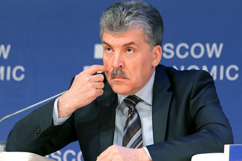 Памфилова попросила Грудинина срочно предоставить в ЦИК данные о закрытии зарубежных счетов