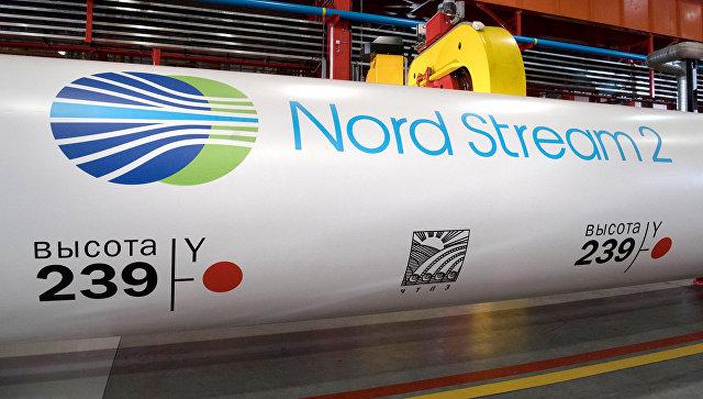 """Германия разрешила Nord Stream строить """"Северный поток - 2"""""""