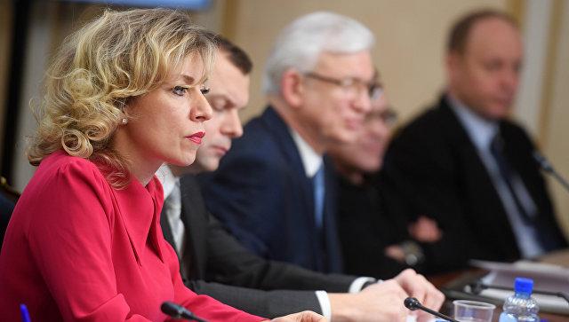 Захарова отказалась посетить шоу на CNN