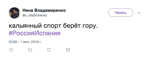 """Выиграли, умело шуруя баблом..."" Как на Украине отреагировали на победу России"
