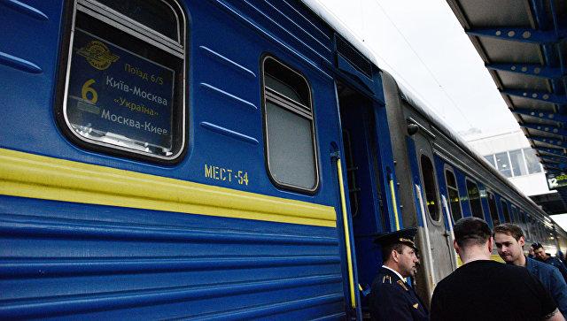 На Украине готовятся прекратить железнодорожное сообщение с Россией