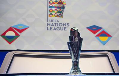 УЕФА запускает Лигу наций. Зачем нужен и как устроен новый турнир для сборных