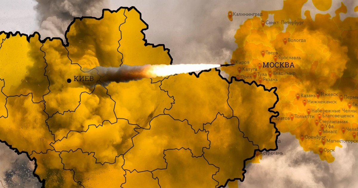 """""""А вот и не страшно"""". Украина попыталась запугать Россию воображаемой ракетой"""