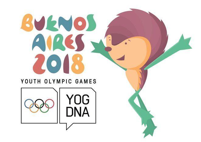 Сборная России взяла пять золотых медалей в первый день юношеской Олимпиады  (Сборная России лидирует в общем зачёте соревнований)