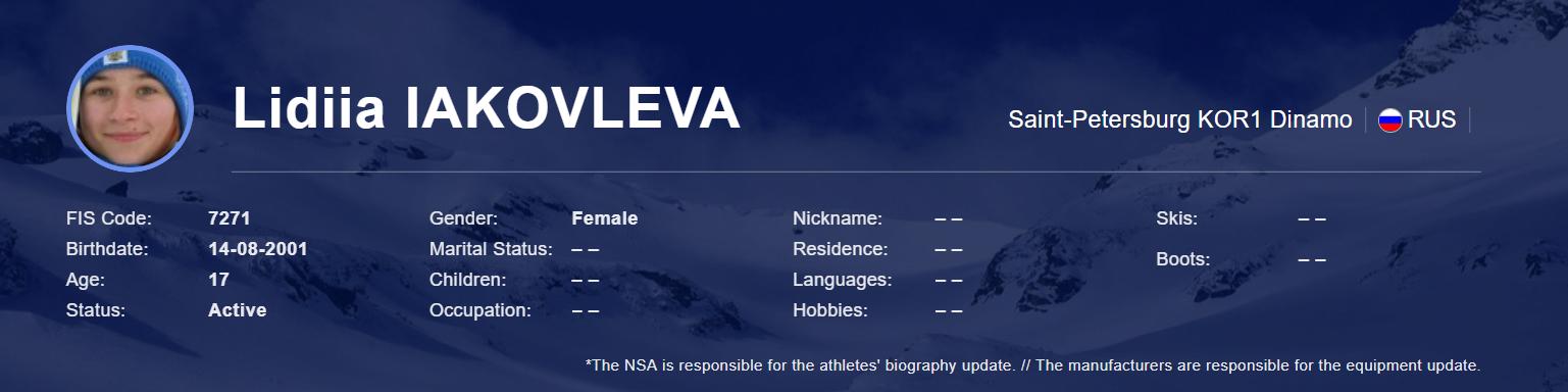 17-летняя Лидия Яковлева выиграла этап КМ в прыжках с трамплина. Она обошла чемпионку и вице-чемпионку ОИ