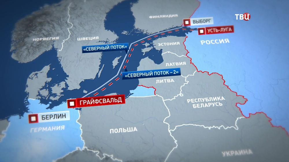 """США не указ: В Финляндии началось строительство """"Северного потока"""""""