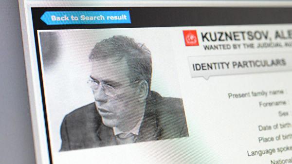 Франция выдала России бывшего министра финансов Подмосковья