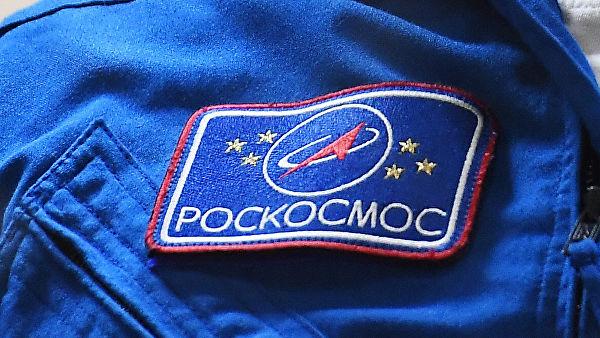 """""""Роскосмос"""" планирует разместить станцию ГЛОНАСС на юге Индии"""