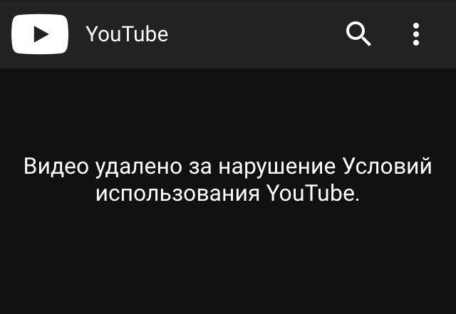 "YouTube удалил комедию ""Праздник"" про блокадный Ленинград"