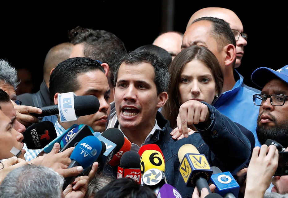 Госдеп предоставил Гуайдо доступ к счетам Венесуэлы в США