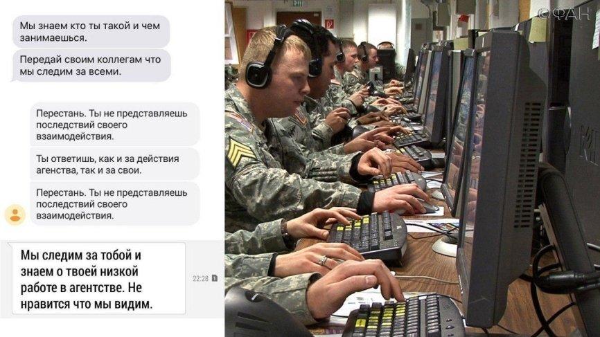 Провальная атака на ФАН привела к отставке замглавы киберкомандования США