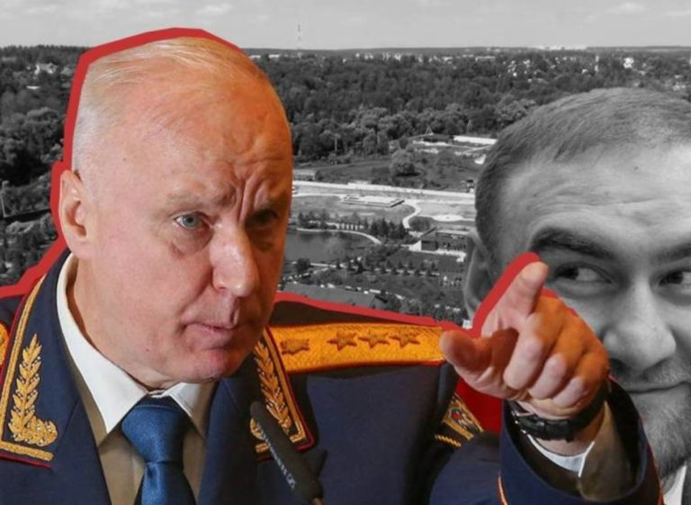 Бастрыкин требует вернуть конфискацию и социальную справедливость