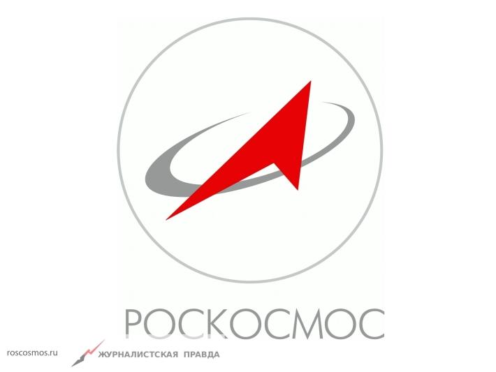 """""""Роскосмос"""" выложил ролик о самом мощном в мире ракетном двигателе РД-171МВ"""