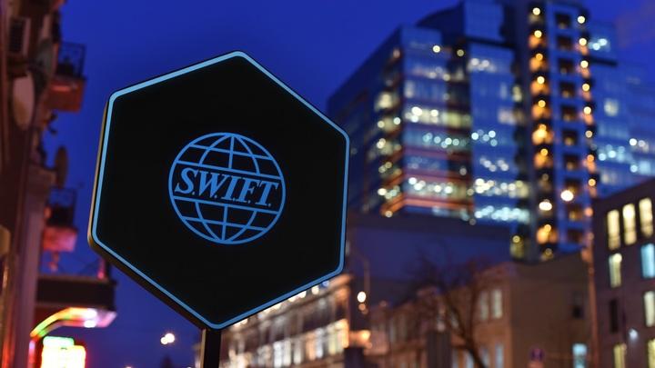 [Статья] Россия - главная угроза господству системы SWIFT. Но этого мало