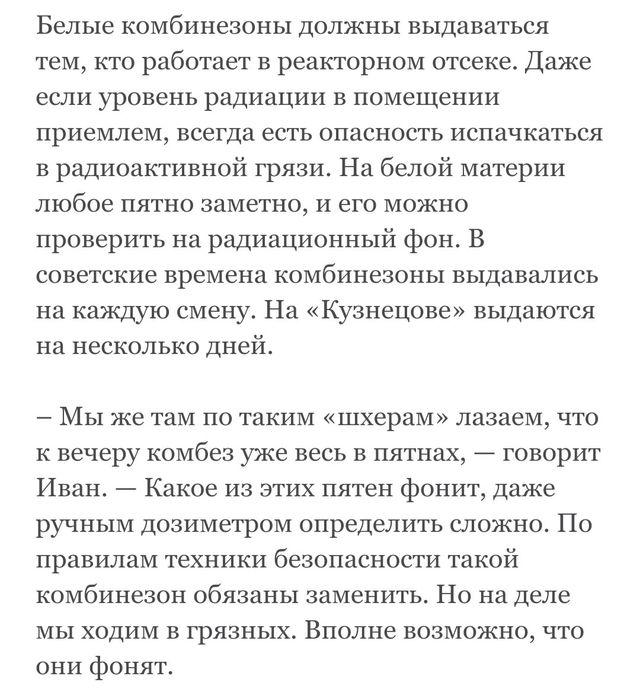 """Александр Роджерс: """"Новая Газета"""" как Марианская впадина российской журналистики"""