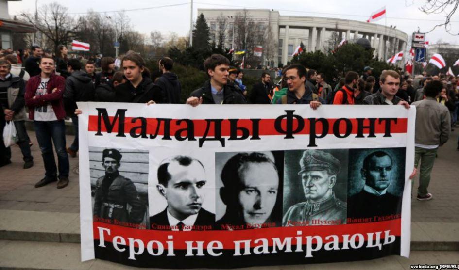 Лукашенко разрешил сажать за нацистскую символику, символы УПА и портреты Бандеры