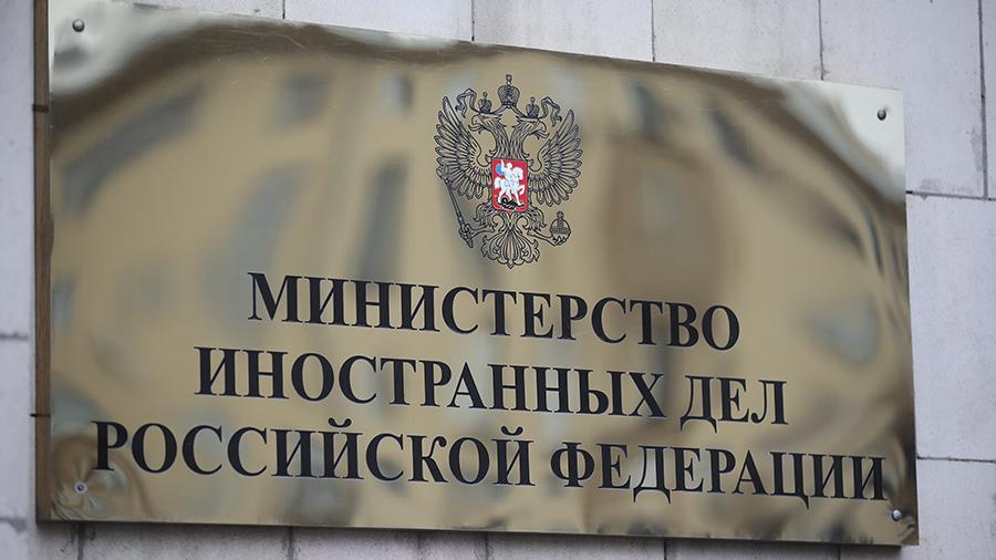 МИД РФ предупредил британские СМИ об ответных действиях после штрафа RT