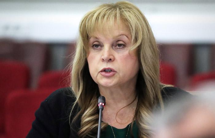 Памфилова допустила вынесение вотума недоверия главе Мосгоризбиркома