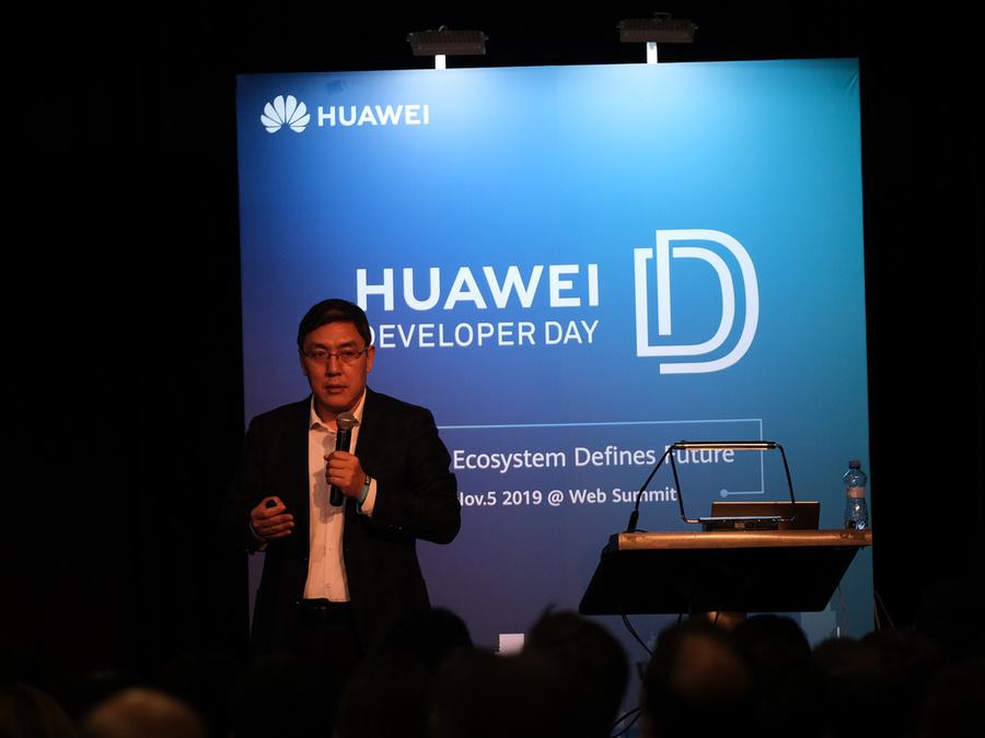 Huawei выделит миллиард долларов разработчикам Android-приложений, не зависящих от Google