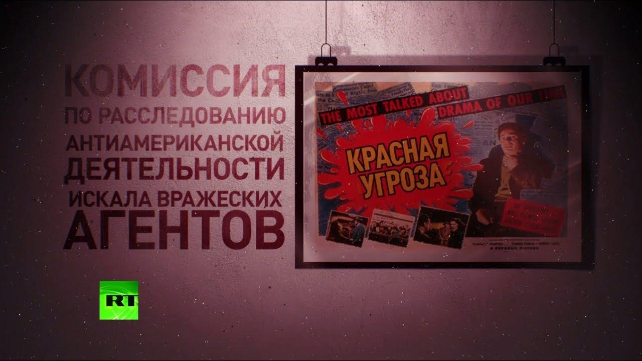 Палажченко - в 1985-1991 гг. переводчик Горбачева - назвал беспрецедентным призыв демократов вызвать в конгресс переводчика Трампа для дачи показаний о закрытой части встречи в Хельсинки с Путиным