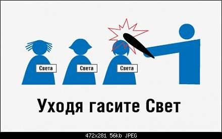 """[Гасите свет!] """"Киеву на деле не хватает ресурсов даже для поддержания нормальной государственности в границах подконтрольной ему территории"""""""