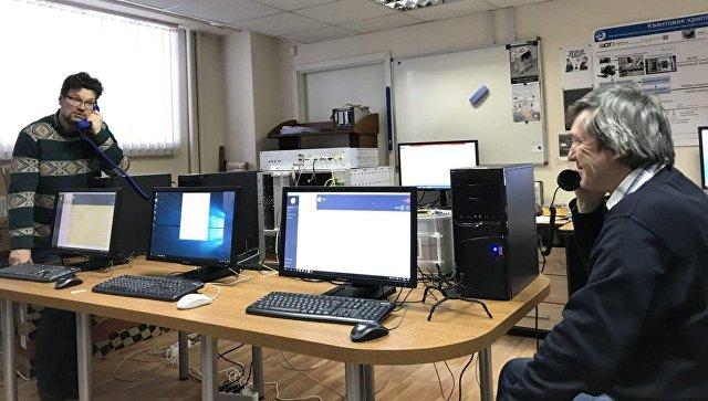 Ученые из Московского государственного университета создали полноценную линию телефонной связи, защищенную от прослушивания благодаря системе квантового шифрования, и проверили ее на практике