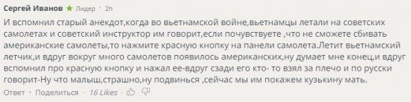 """В России раскрыли глаза экс-министру обороны Израиля на то, к чему может привести """"удар по С-300 в Сирии"""": """"Моисей будет водить евреев в поисках новой Родины, но уже не по Земле"""""""