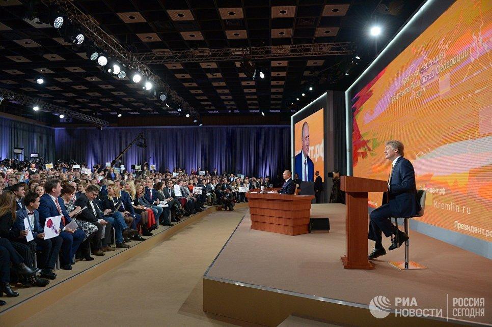 [Анонс] Названа дата большой пресс-конференции Путина. В этом году мероприятие пройдет в четырнадцатый раз
