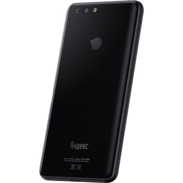 [Главные вопросы к продукту] Десять причин не покупать Яндекс.Телефон, официальный анонс которого состоится в среду