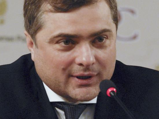 Что не так в статье Суркова о России и Путине? Китайский самовар, которого нет
