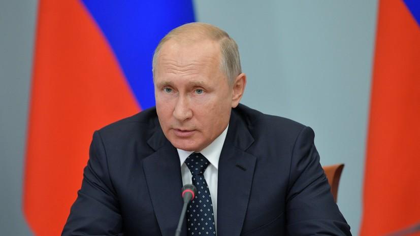 Президент России Владимир Путин поручил правительству и Банку России принять меры по снижению процентной ставки по ипотечным жилищным кредитам до уровня 8% годовых и ниже