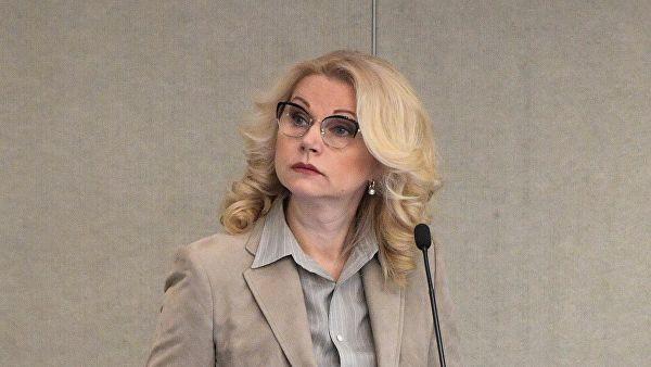 Голикова заявила, что 51% многодетных семей находятся за чертой бедности