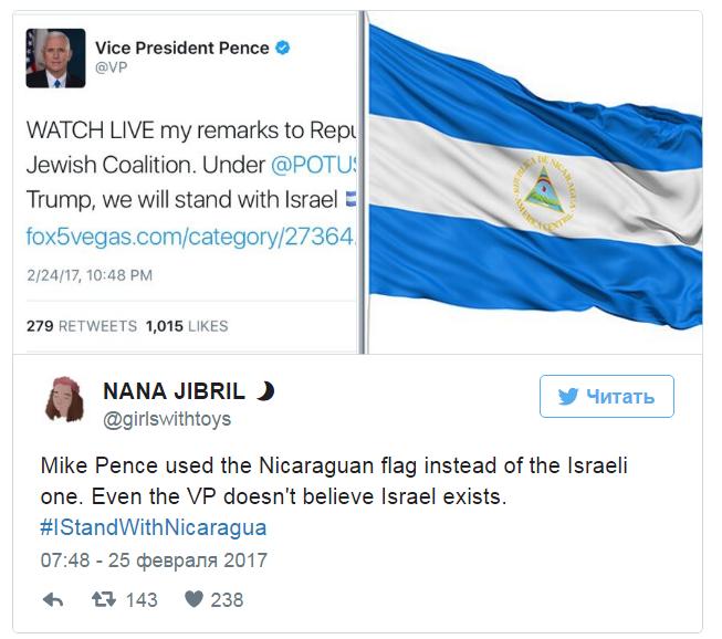 Вице-президент США перепутал в Twitter флаги Израиля и Никарагуа
