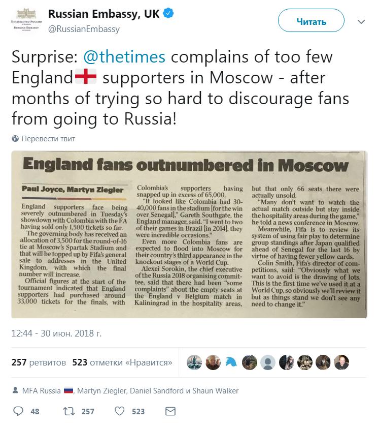 Посольство России о малочисленности англичан на ЧМ по футболу: вот это поворот