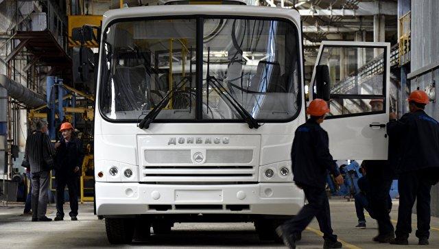 В ДНР начали выпускать пассажирские автобусы