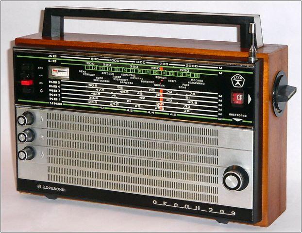 что сделать чтобы ловило радио в машине