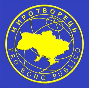 """МИД ФРГ призвал Украину удалить сайт """"Миротворец"""""""