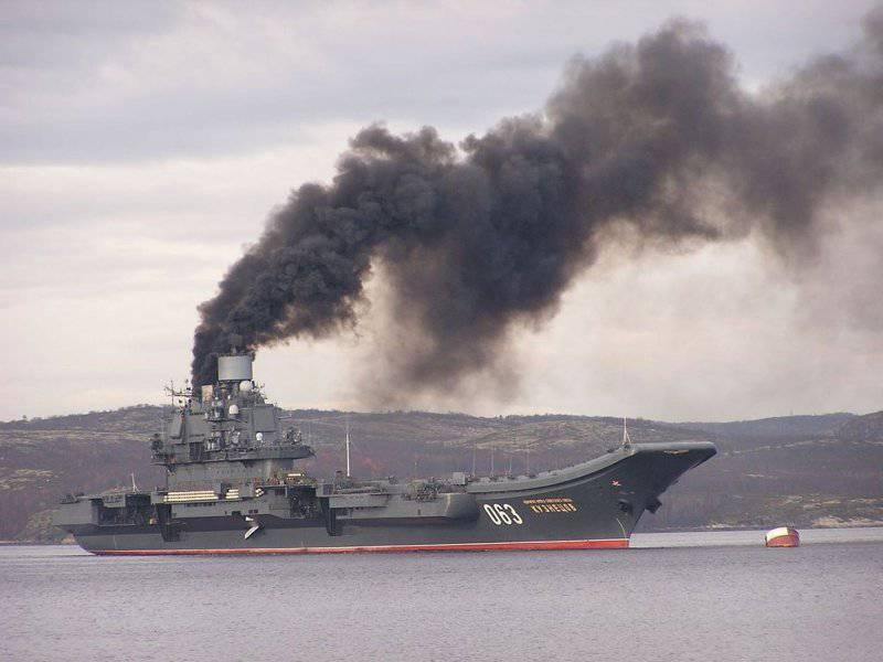 """""""Адмирал Кузнецов"""", дым и флотские традиции"""