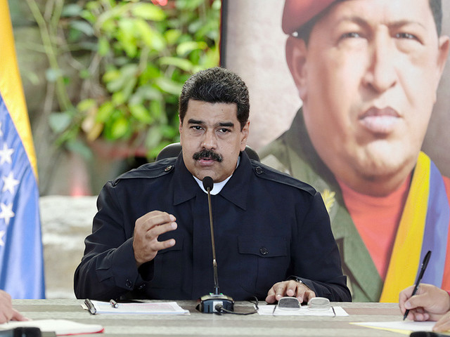 Президент Венесуэлы объявил о присуждении Путину премии имени Уго Чавеса