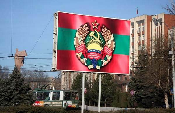 Украина с 20 мая запрещает транзит через свою территорию продовольствия в Приднестровье