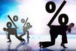Взять кредит под низкий процент в банке