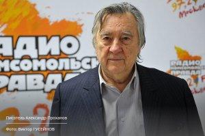 https://news2.ru/story_images/505000/1476510744_2_Alexander_Prohanov.jpg