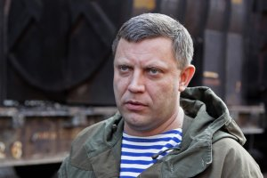 Малороссия станет независимым молодым федеративным государством — Александр Захарченко