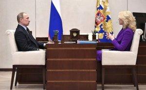 """Голикова Путину: множатся начальники и """"карманчики"""""""
