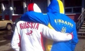 Братьям россиянам