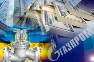 «Газпром» подал апелляцию на решение по делу о поставке газа. Апелляция по решению о транзите будет подана до конца марта