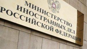"""МИД назвал возможные страны-поставщики """"Новичка"""""""